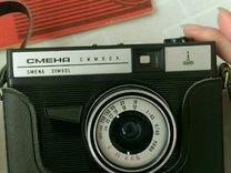 Смена-Символ фотоаппарат и фотовспышка