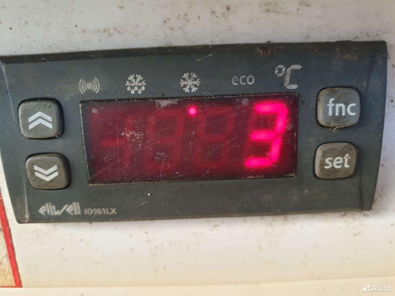 Холодильный шкаф  89182094929 купить 1