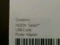 "Планшет Nook Tablet 7"""