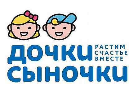работа студентам в красноярске для девушек