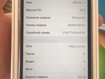 iPhone 6s 32Gb рст