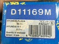 Колодки для h-1h Hyundai