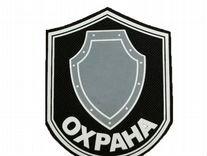 Частный охранник, г. Нижний Новгород