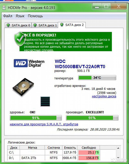 Western digital wd5000bevt 2,5 500Gb