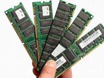 Оперативная память 256MB*2 ddr1 400 Мгц — Товары для компьютера в Новосибирске