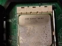 Материнка, процессоры, память