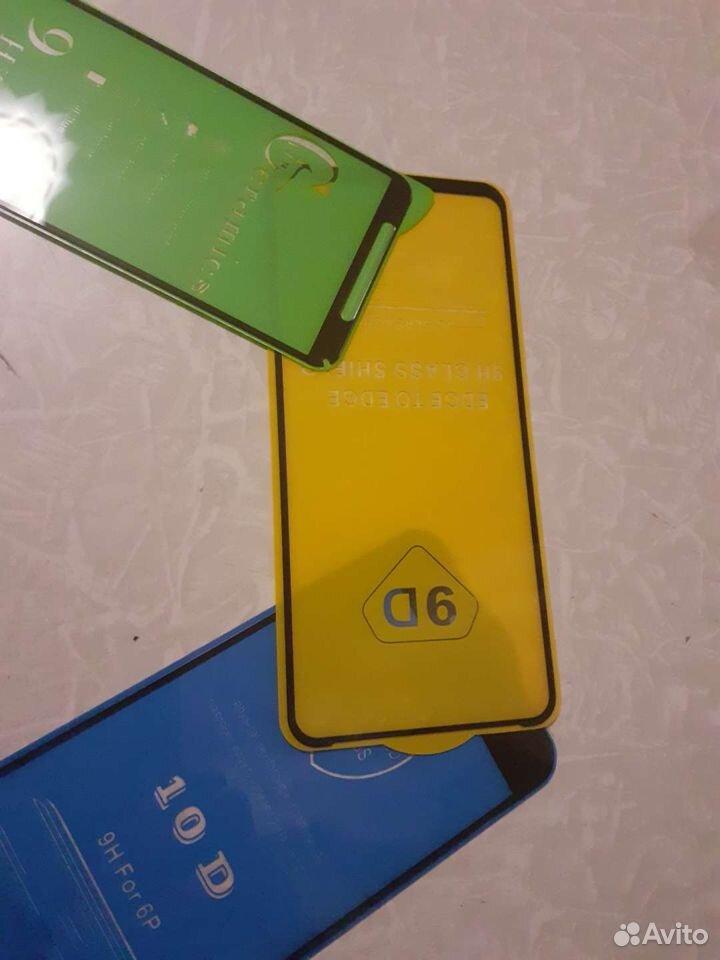 Защитные стекла оптом  89191342689 купить 4