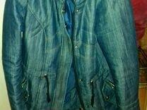 Куртка джинсовая р.46