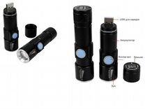 Светодиодный ручной фонарь GZ-998 USB