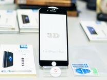 Защитное стекло 3d iPhone 7/8 Plus