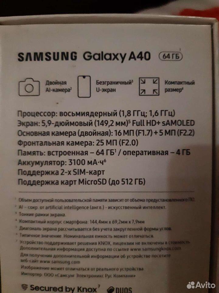 Телефон  89654909420 купить 2