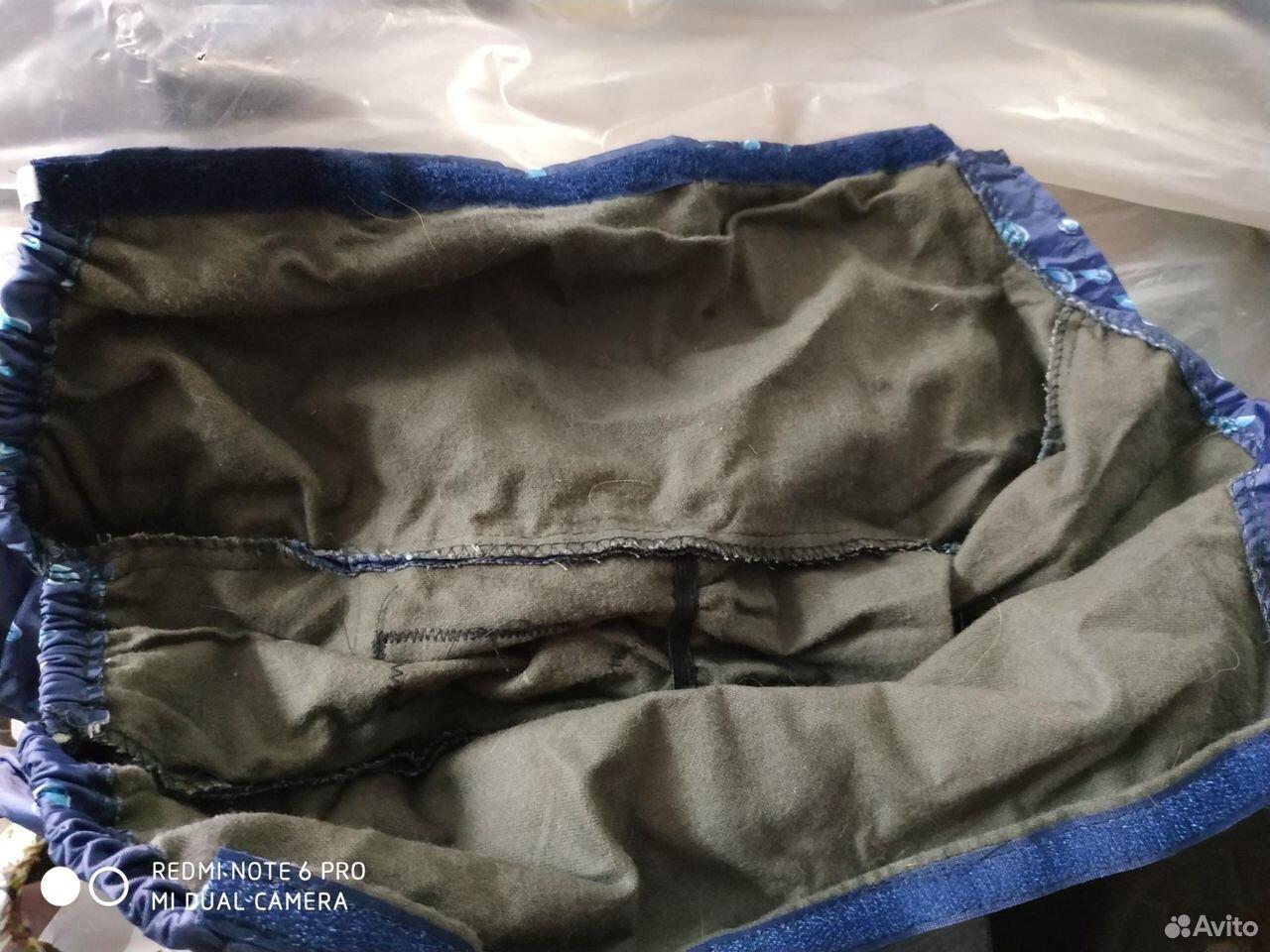 Kleidung für Hunde  89613524267 kaufen 1