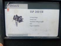 Электрическая цепная пила Protool SSP200EB