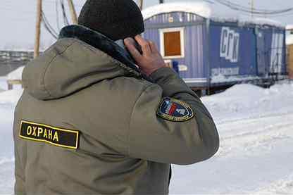 вахтовая работа для девушек новосибирск