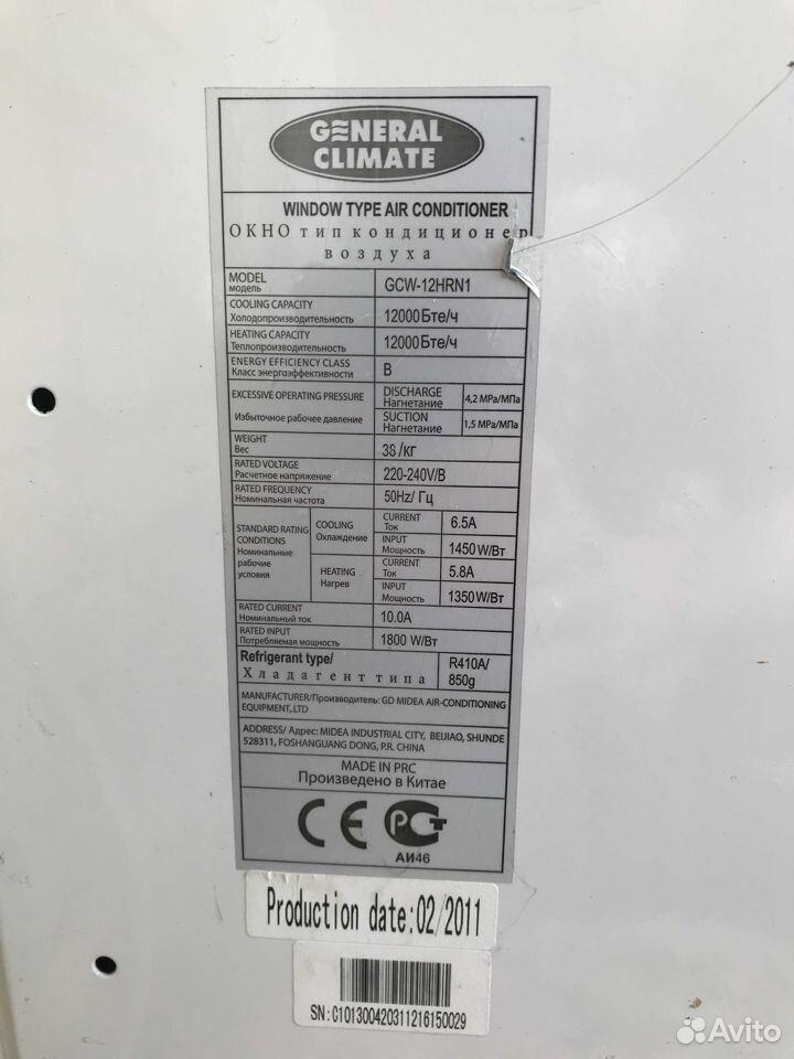 Оконный кондиционер General Climate GCW-12HRN1