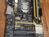 Asus h87-plus + CPU 1840 + 4GB