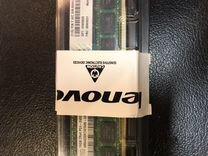 Модуль памяти Lenovo 16Gb 46W0829