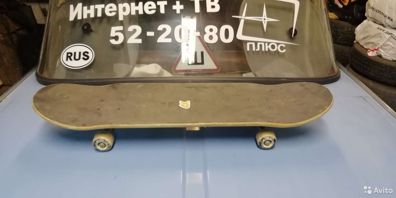 Скейтборд  89996201236 купить 2